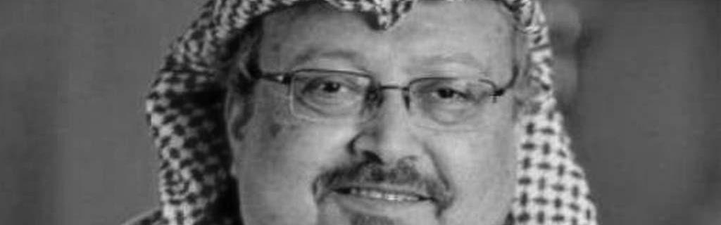 Saudi's Legacy of Fear