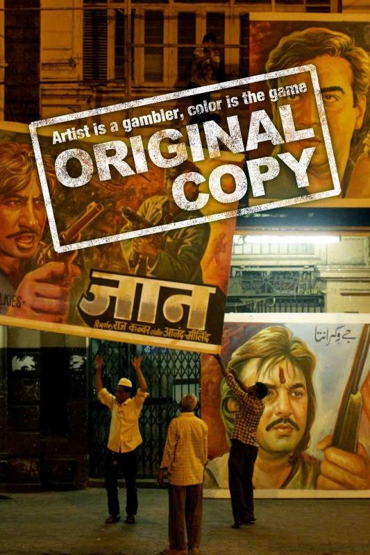 Original Copy