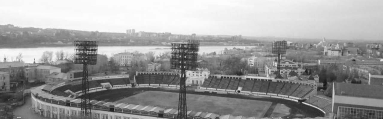 Life's A Pitch: Trud Stadium Irkutsk Russia