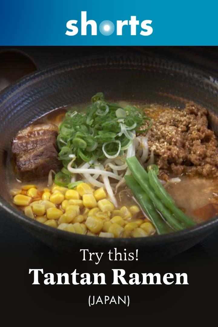 Try This! Tantan Ramen, Japan