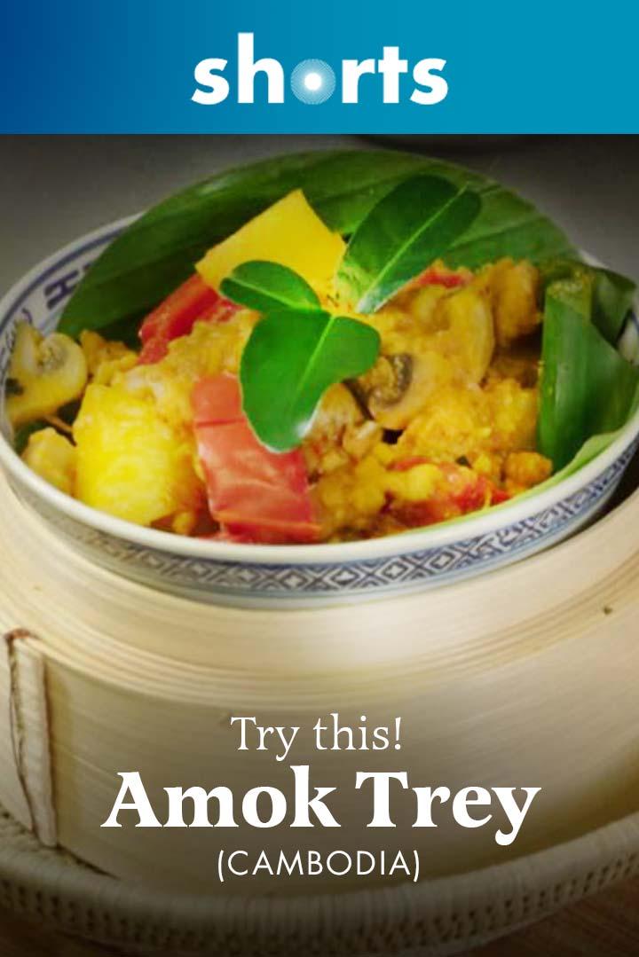 Try This! Amok Trey, Cambodia