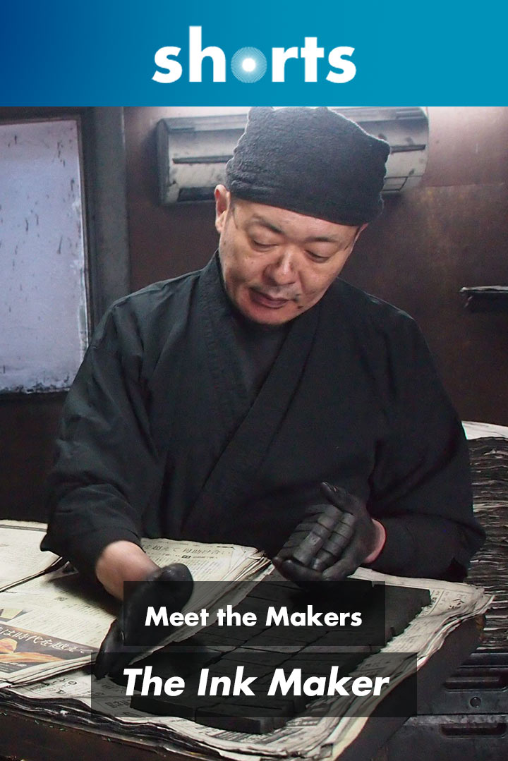 Meet the Makers: The Ink Maker
